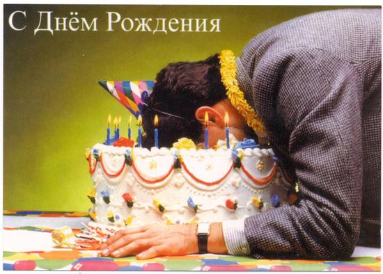 430Поздравления спецназовца с днем рождения
